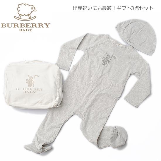 【出産祝いに☆】バーバリー ベビー BURBERRY BABY