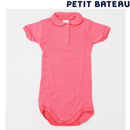 【出産祝いに☆】プチバトー PETIT BATEAU アンダーウェア ミラレ 半袖ボディ 2枚組セット 男の子